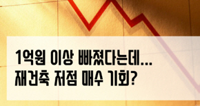 핫리서치 메인뉴스 사진