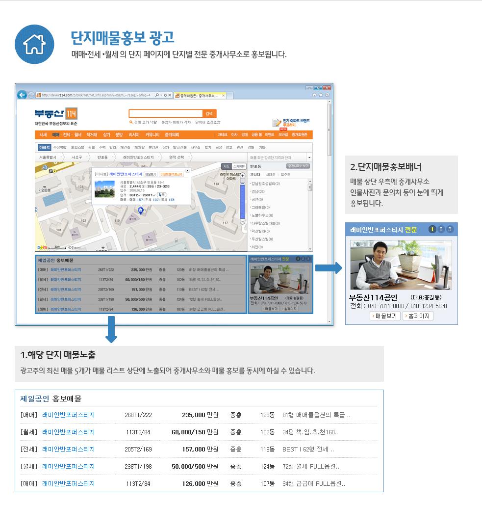 스페셜 기획 광고