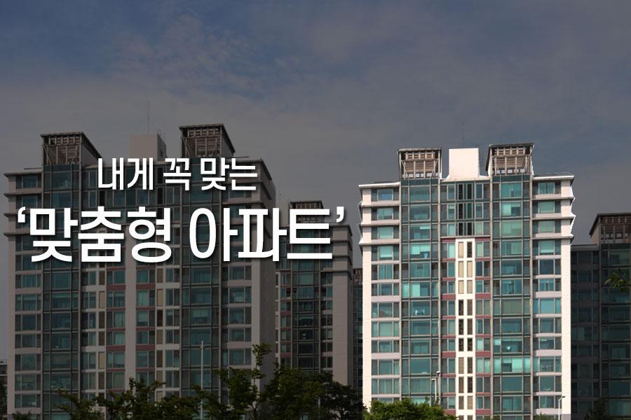 [벚꽃분양 열전②] 내게..