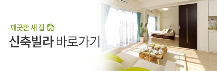 소비자가 선택한 1위! 방콜! 한국소비자원 모바일 부동산 앱 종합평가 1위